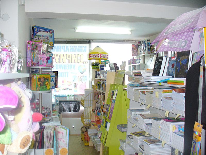 Книжарници Сириус